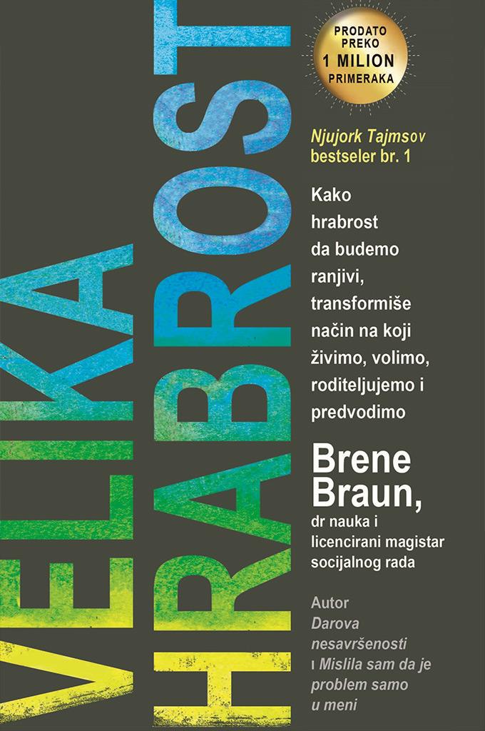 https://www.verba.rs/wp-content/uploads/2020/09/velika-hrabrost-knjiga-prodaja-knjiga-verba-izdavacka-kuca.jpg