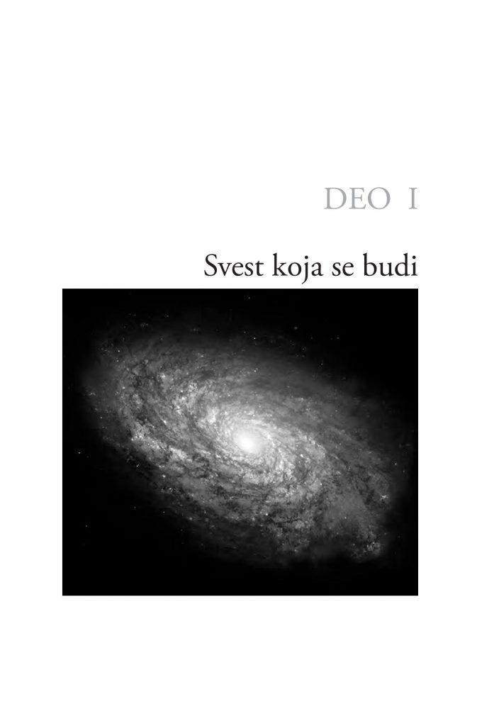 https://www.verba.rs/wp-content/uploads/2020/10/16-9.jpg