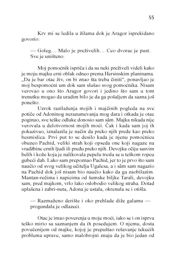 https://www.verba.rs/wp-content/uploads/2020/10/26-10.jpg