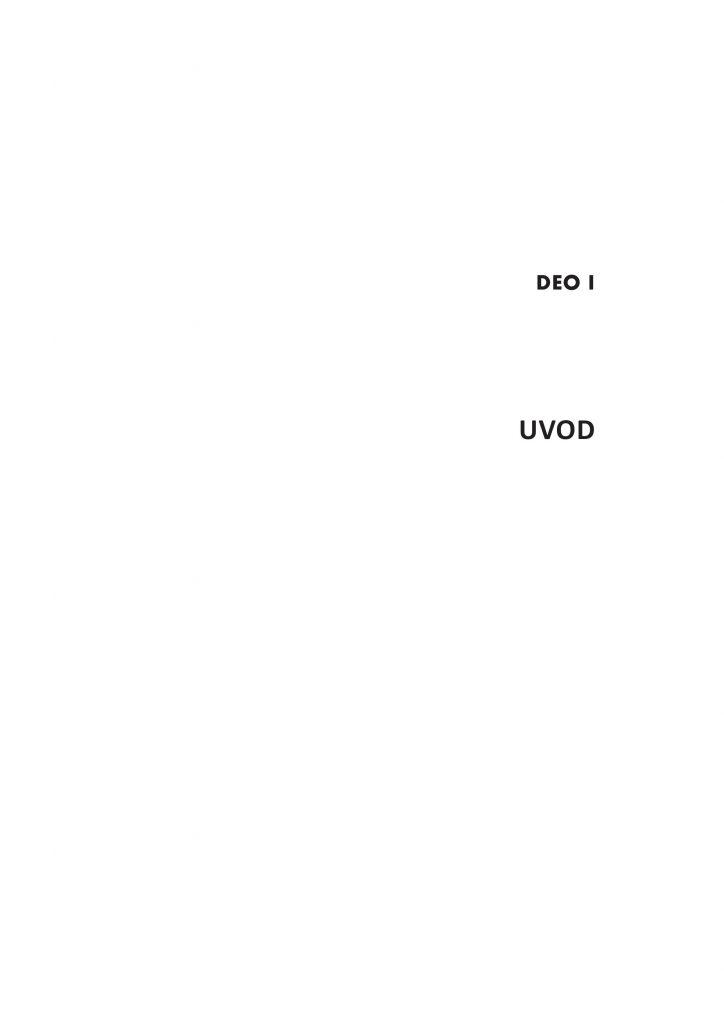https://www.verba.rs/wp-content/uploads/2020/10/7-16.jpg